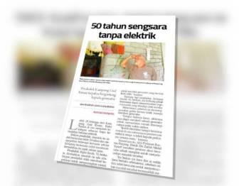 Akhbar Sinar Harian melaporkan kehidupan lebih 20 keluarga dari Kampung Gual Rimau, Bukit Tandak di Rantau Panjang tidak ubah seperti berada di dalam 'gua' apabila hidup tanpa kemudahan bekalan elektrik.