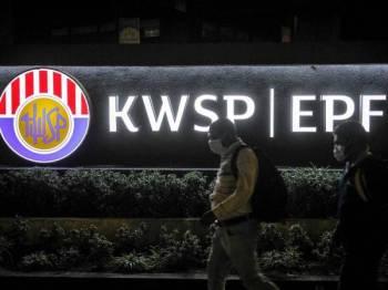 Kerajaan sebelum ini bersetuju untuk memperluaskan pengeluaran skim i-Sinar daripada Akaun 1 Kumpulan Wang Simpanan Pekerjaan (KWSP) kepada semua ahli yang terjejas pendapatan akibat pandemik Covid-19. - Foto fail Bernama