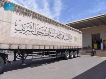 Arab Saudi hantar 1.2 juta naskhah al-Quran dalam pelbagai ukuran dan 21 bahasa ke 29 negara di seluruh dunia sebagai sebahagian daripada program sumbangan Penjaga Dua Masjid Suci.