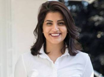 Aktivis Arab Saudi, Loujain al-Hathloul