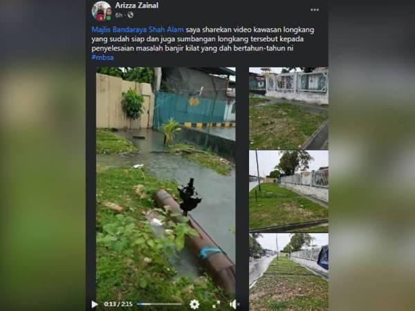 Hantaran Arizza di Facebook berkenaan banjir di hadapan ADTEC Shah Alam pada Selasa.