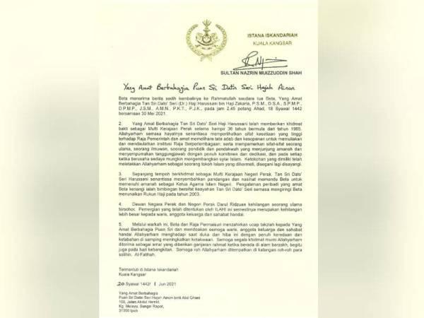 Titah Sultan Nazrin yang dipersembahkan menerusi satu warkah takziah bertarikh 1 Jun 2021 kepada isteri Allahyarham Harussani, Puan Sri Ainon Abdul Ghani.