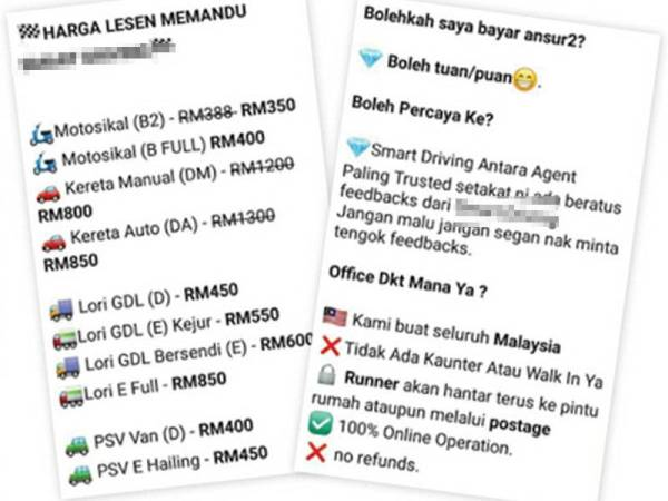 Iklan lesen memandu tanpa perlu menjalani ujian yang ditawarkan di media sosial.