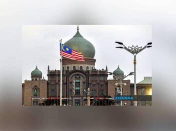 Bangunan Perdana Putra - Foto Bernama