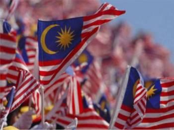 Sambutan Hari Kebangsaan peringkat negeri Perak akan dimeriahkan menerusi platform secara hibrid dan digital bagi menyemarakkan lagi semangat patriotik biarpun negara masih diancam pandemik Covid-19. - Gambar hiasan