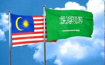 Arab Saudi-Malaysia. Foto 123rf.