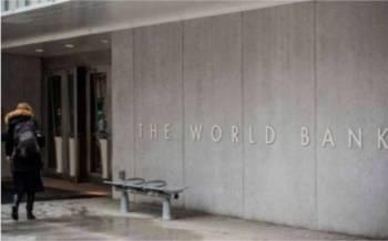 Bank Dunia menyemak turun unjuran pertumbuhan ekonomi Malaysia bagi tahun ini kepada 3.3 peratus berbanding 4.5 peratus yang dibuat pada Jun lepas.