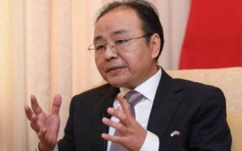 Ouyang Yujing